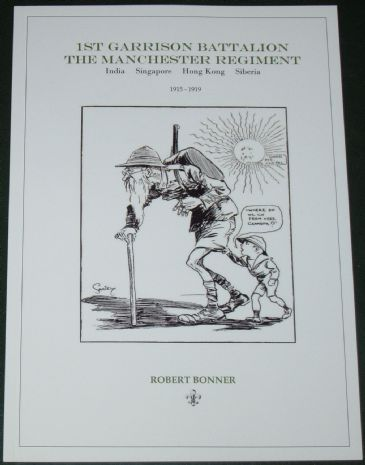1st Garrison Battalion The Manchester Regiment 1915-1919, by Robert Bonner